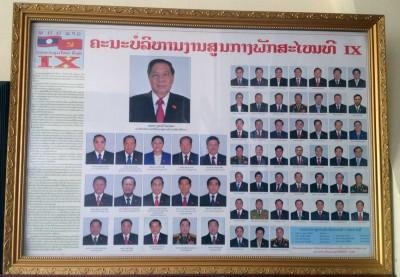 die Führungskader der Partei